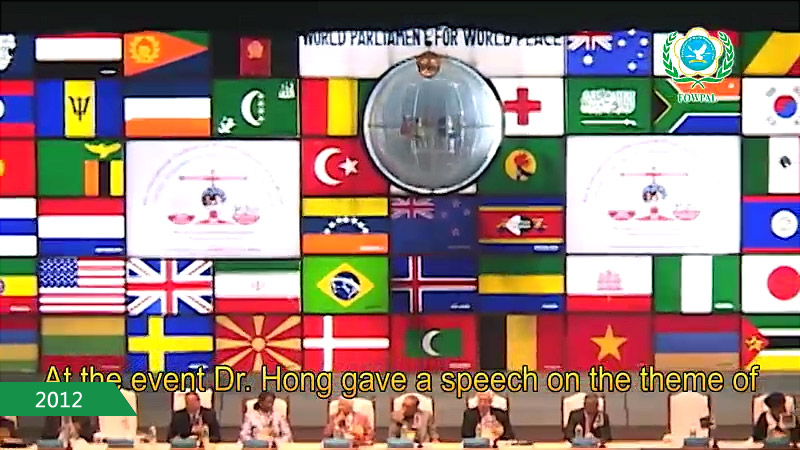 2012 ICCJW-Taxpayers' Human Rights